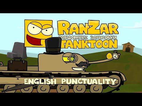 Tanktoon - Anglická presnosť
