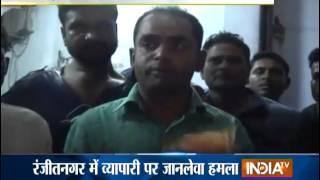 Caught on Camera: Miscreant fires at businessman at Ranjeet Nagar, Delhi