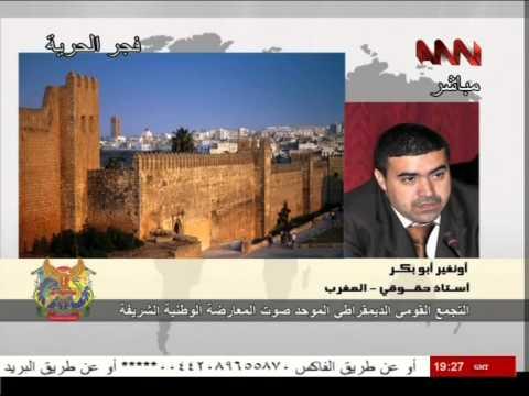 مقابلتي اليوم مع قناة شبكة الاخبار العربية حول الظاهرة الداعشية