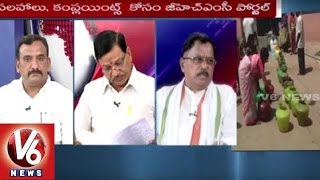 Special Debate on KTR 100 Days Action Plan  for HYD