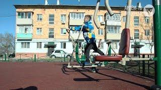 14 спортивных площадок появились в Артёме в этом году
