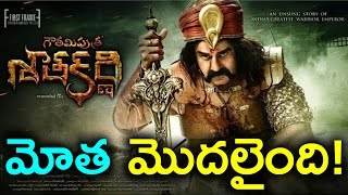 Balakrishna Gautamiputra Satakarni Gets Place in Overseas Top 10 Premier Collections
