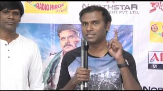 Katama-Rayudu-Song-Launch-At-Radio-Mirchi