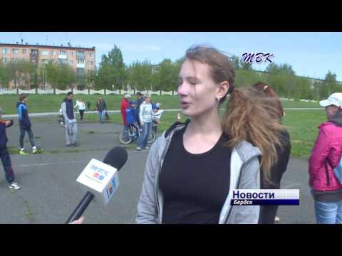 Бердские школьники сдавали нормативы ГТО