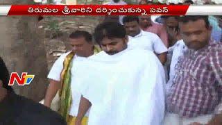 Pawan Kalyan visits Tirumala after Condoling Vinod Family..