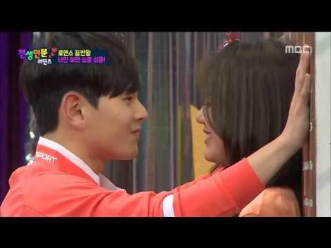Game Show Hàn Quốc vietsub 2015 l FA bơi hết vào đây