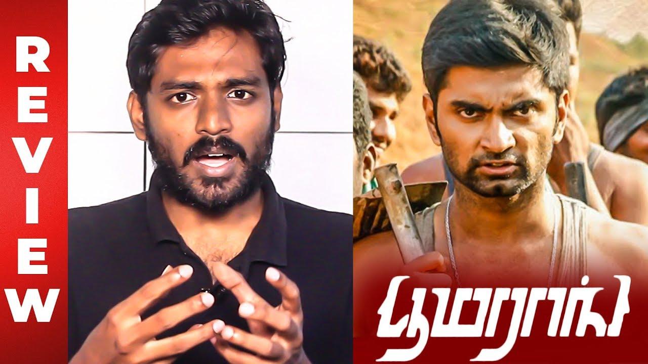 Boomerang Movie Review by Maathevan | Atharvaa | Megha Akash | RJ Balaji