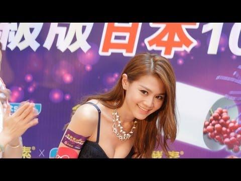 [4K] 周秀娜 Chrissie Chau @ 行健堂金酵素發佈會