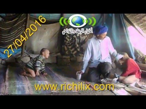 """فيديو: طفلتان ربطهما والدهما"""" مضطرا"""" بالراشيدية"""