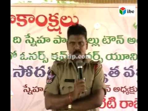 ap police conducting traffic rules awareness programme with auto drivers