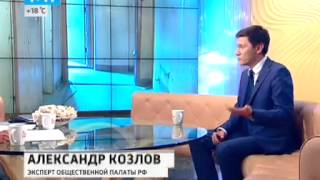 Горячая линия Общественной палаты РФ по вопросам организации и проведения капитального ремонта многоквартирных домов