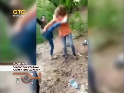 Подростки жестоко избили гимназистку