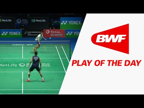 Play Of The Day | Badminton F - Yonex All England Open 2017