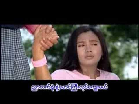 03 Khin Mg Tu Po Ei San Strawberry Chit The Shin Flv