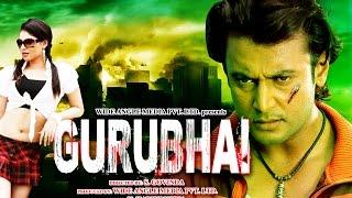 Guru Bhai Hindi Action Movie 2014 Darshan, Shireen