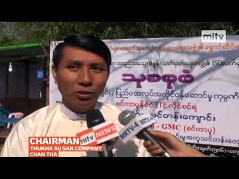 mitv - Job Fair: ThuKha Su San Creates  Opportunities For Young People