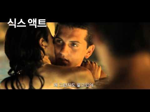식스액트 예고편 6 Paamim, Six Acts Trailer korea ver