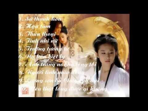 Những Bản Nhạc Hoa Không Lời Nhẹ Nhàng,Sâu Lắng,Dễ Ngủ!!!