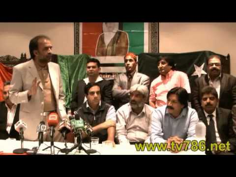 Part2, Press Conference of Qamar Zaman Kaira & Jahangir Badar