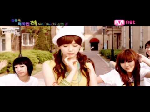 Video ca nhạc Hàn Quốc hay nhất tôi từng xem