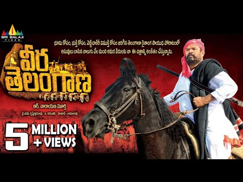 Veera Telangana Telugu Full Movie || R Narayana Murthy