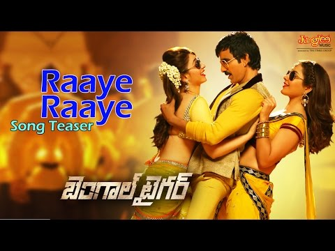 Bengal Tiger Movie Raye Raye Promo Song