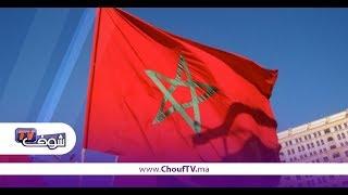 بالفيديو..هذه أهم الأخبار التي عاشها المغرب بداية هذا الأسبوع   |   حصاد اليوم