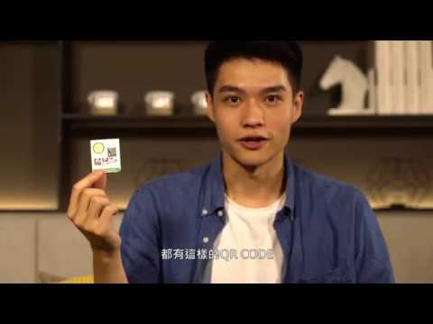 產銷履歷-為您的食安把關(影片長度:3分28秒)