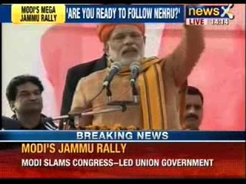 Jummu & Kashmir government has not empowered women in the state, says Narendra Modi - NewsX
