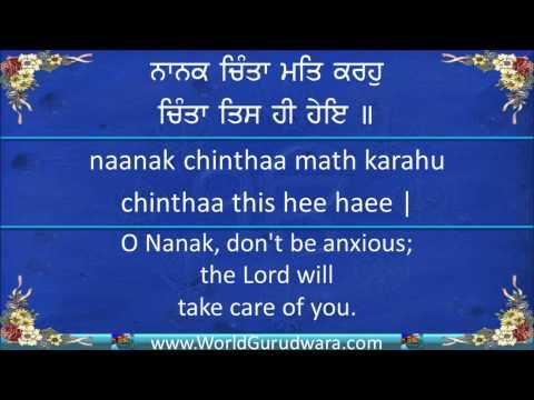 NANAK CHINTA MAT KARHO   Read Guru Angad Dev ji Shabad along with Bhai Davinder Singh Sodhi