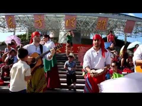 2013 Shanghai Tourism Festival - Brazil Folk Dance Group (GAS) 4