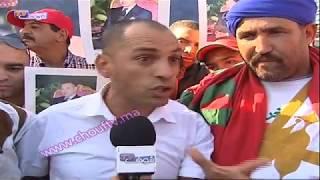 مغاربة يحتجون أمام قنصلية الجزائر بالبيضاء | روبورتاج