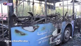بالفيديو..طوبيس آخر تحرق فكازا ديال نقل المدينة..شوفو أشنو وقع (فيديو) | بــووز