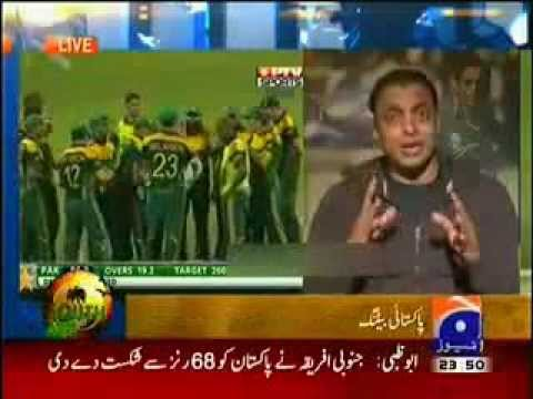 Shoaib Akther comments on Pakistani Batsmen vs South Africa