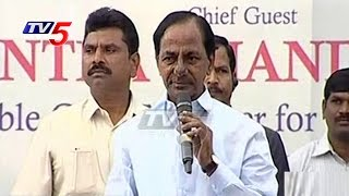 KCR: Hyderabad becoming hub for real estate sector