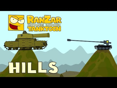 Tanktoon - Vrchy