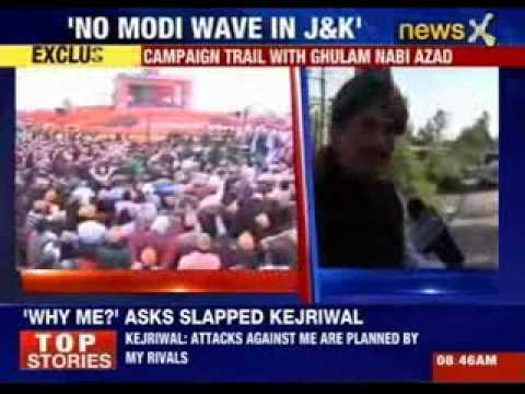 Ghulam Nabi Azad: Never seen any Narendra Modi wave in J&K