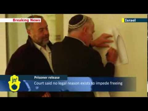 Israeli Supreme Court rejects last-minute appeal to stop release of Palestinian terrorist prisoners