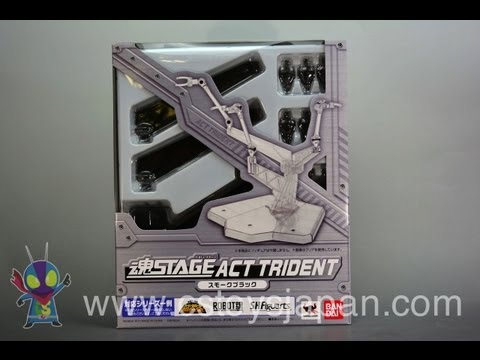 Tamashii Stage ACT TRIDENT (Clear/Smoke Black/Pure White)