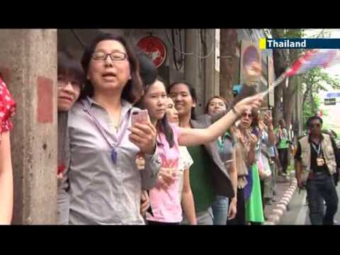 Thai Anti-Government Protests: Several thousand march through Bangkok