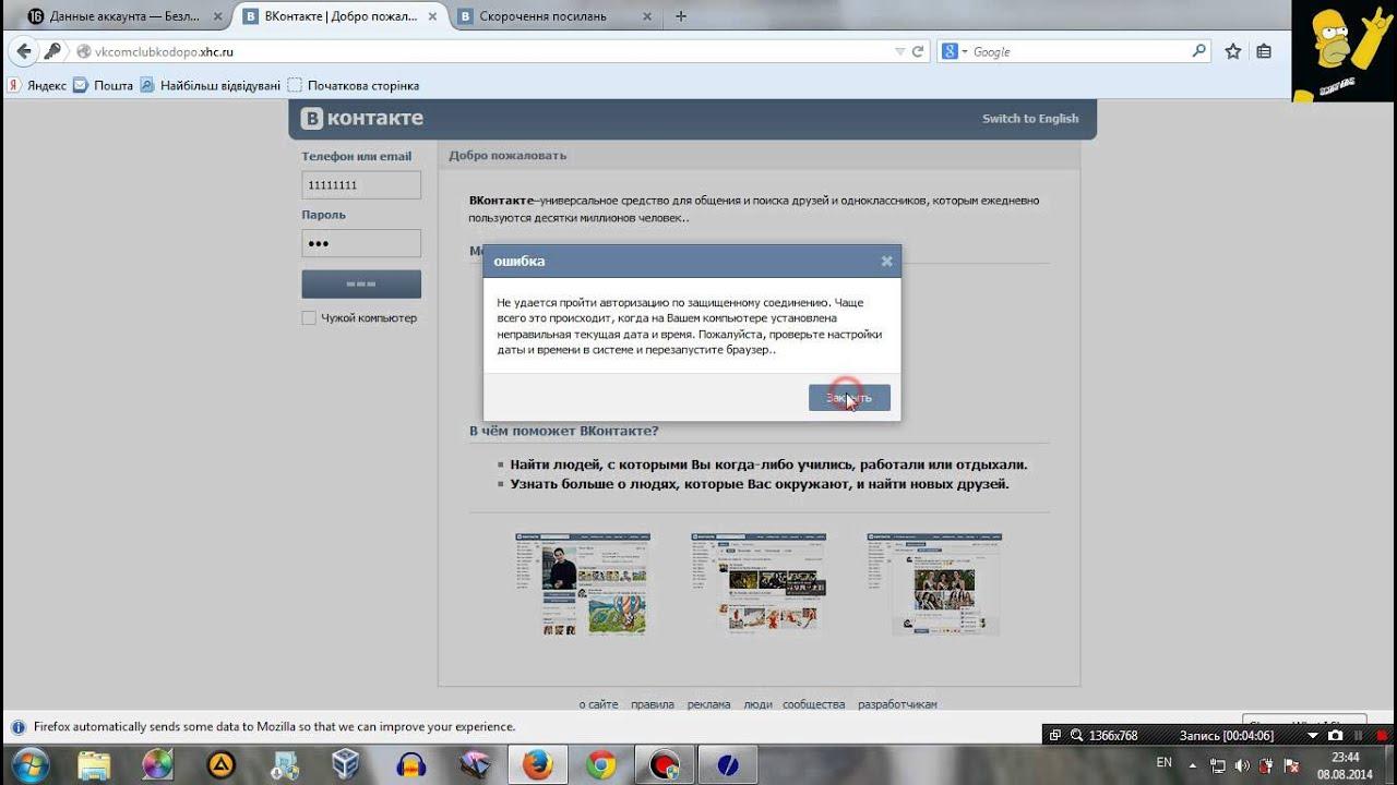 сбор Windows Event Logs с помощью ELK Elasticsearch- Logstash- Kibana- Блог IT-KB