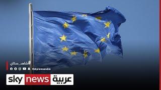 باحث: تركيا تهدد المصالح الأوروبية ولا