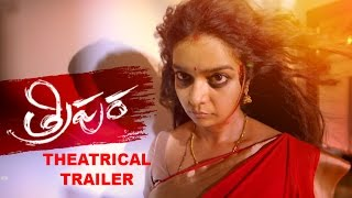 Tripura Theatrical Trailer - Naveen Chandra, Swathi Reddy