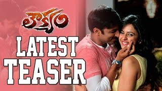 Loukyam-Movie-Latest-Teaser