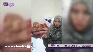 شكون بغا يدير الخير..طفلة مريضة بزاف يعاني والدها من البطالة تحتاج للمساعدة  (فيديو مؤلم)   |   حالة خاصة