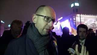 Арсеній Яценюк про протест у Києві на підтримку євроінтеграції