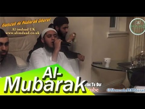 NEW ᴴᴰ Dare Nabi in Glasgow By Hamzah Al Mubarak Dhorat