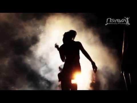 [Remix] Con Bướm Xuân!