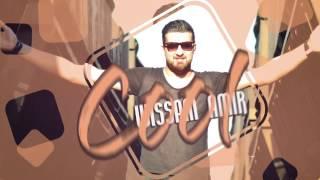 بالفيديو | وسام الأمير في أغنية جديدة عايش حياتو '' Cool '' | قنوات أخرى