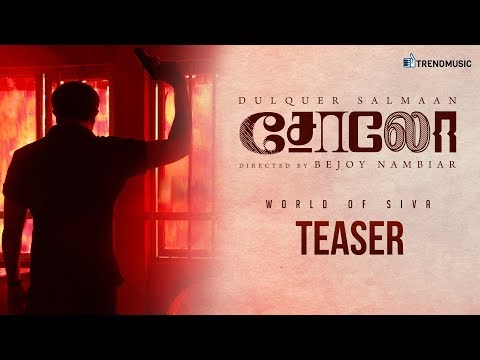 Solo - World of Siva - Tamil Teaser